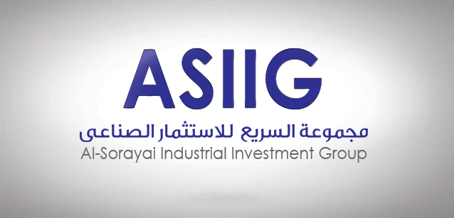 ASIIG Group