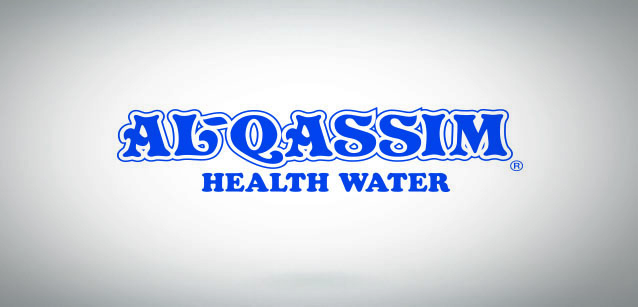 Al-Qassim Health Water
